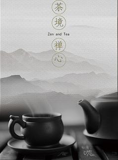 中国风紫砂壶茶文化海报PSD