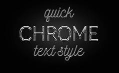 银色金属质感英文字体样式