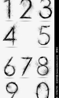 水墨渲染阿拉伯数字素材