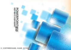 科技商务简报PPT模板