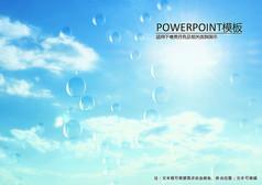 綠化空氣環境PPT模板