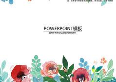 水彩花卉PPT模板
