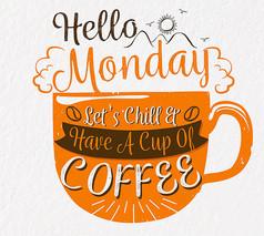 咖啡杯英文字体设计矢量素材