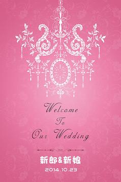 婚礼迎宾牌展板