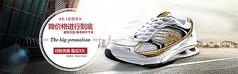 时尚高端运动鞋创意海报设计