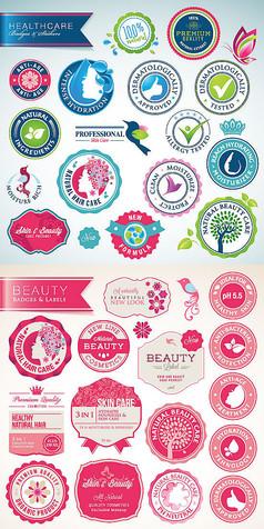女性美容用品标签
