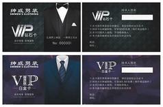 VIP白金会员卡