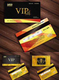 精致VIP会员卡