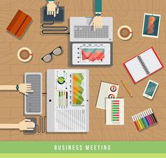 会议桌面俯视图