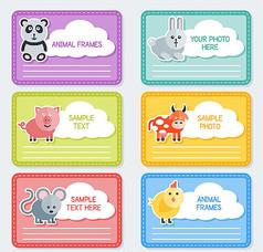 可爱动物照片边框