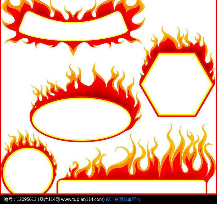 火焰花纹花边