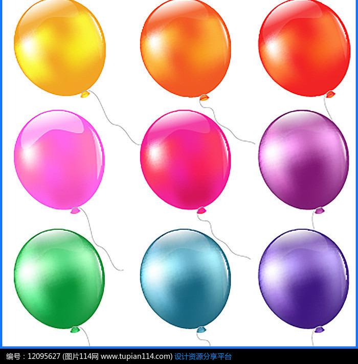 矢量气球素材