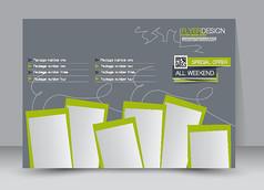 绿色背景绿色方框画册设计