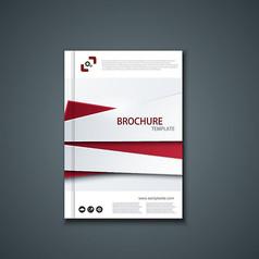 红白简洁画册封面设计