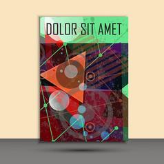复古彩色立体空间图形画册封面