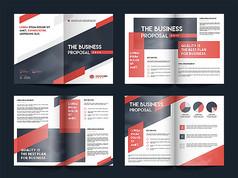 简约商务画册模板