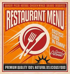 简约餐饮美食复古标签
