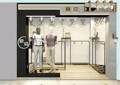 男装店3D模型素材