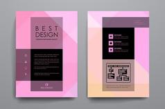 粉色方块传单设计