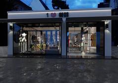 工业风服装店外面模型
