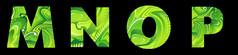 英语字母免抠字体