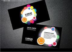 创意五彩名片设计PSD模板