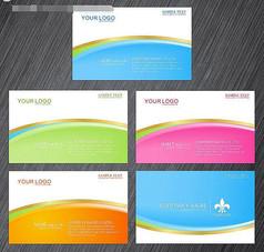 名片背景设计PSD模板