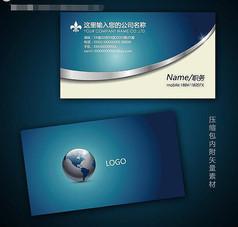 商务二维码名片设计PSD