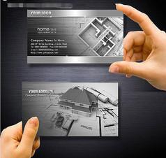 建筑装潢名片PSD模板