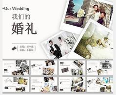婚禮電子相冊PPT