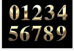 0到9金属特效字体psd素材