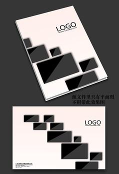 黑白简约艺术画册