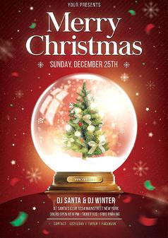 梦幻唯美圣诞节促销海报