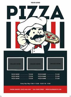 可爱卡通披萨店宣传单