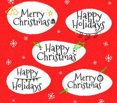 创意圣诞快乐艺术字