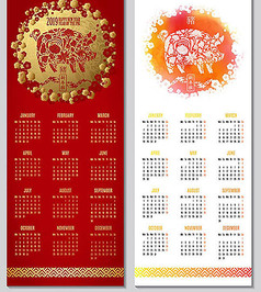 花纹图案元素猪年日历