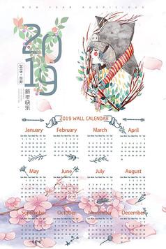 2019春季猪年挂历