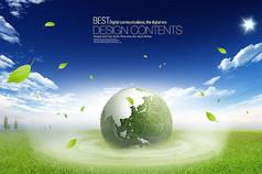 绿色地球海报