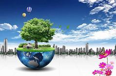 创意绿色地球海报