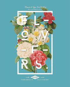 小清新花朵文字海报