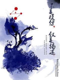 江南拍卖展会海报
