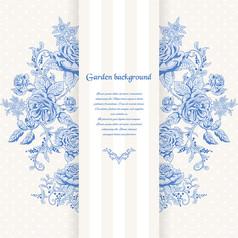 青花瓷纹样包装底纹欧式花型
