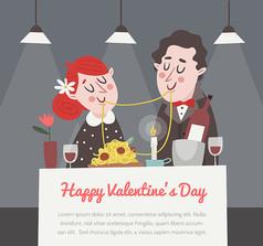 创意情人节用餐情侣AI矢量图素材源文件素材