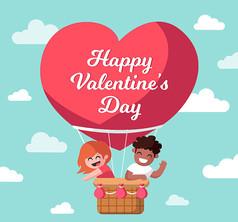 创意情人节热气球上的情侣AI矢量图素材