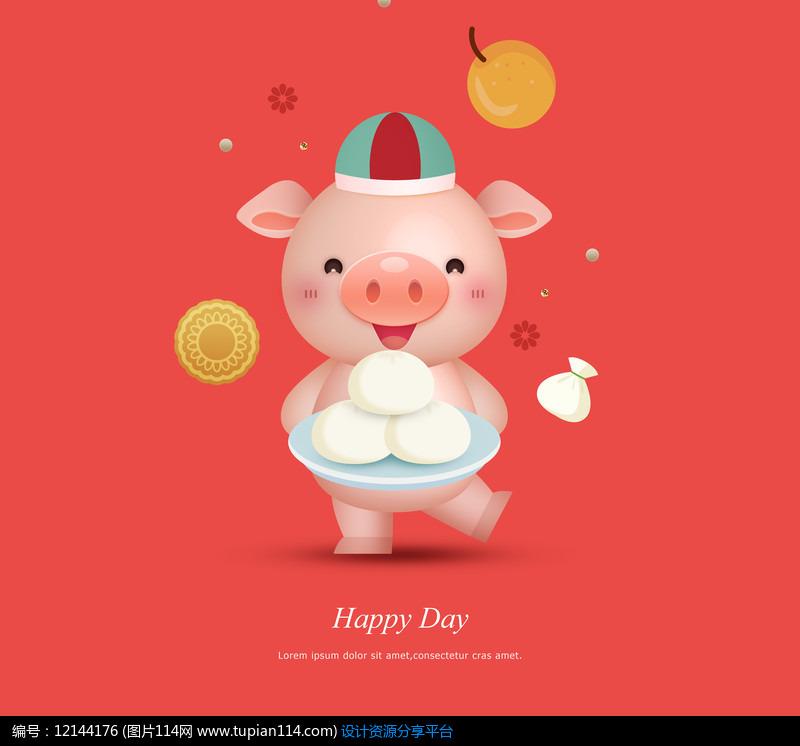 卡通春节快乐福猪送礼插画元素