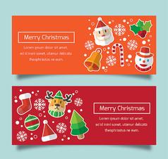 2款扁平化圣诞节banner矢量素材