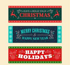 3款圣诞节祝福banner矢量素材