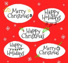 5款创意圣诞快乐艺术字AI矢量图素材