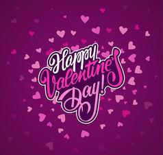 紫色爱心情人节贺卡矢量图