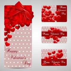 4款情人節愛心卡片AI矢量圖素材設計模板